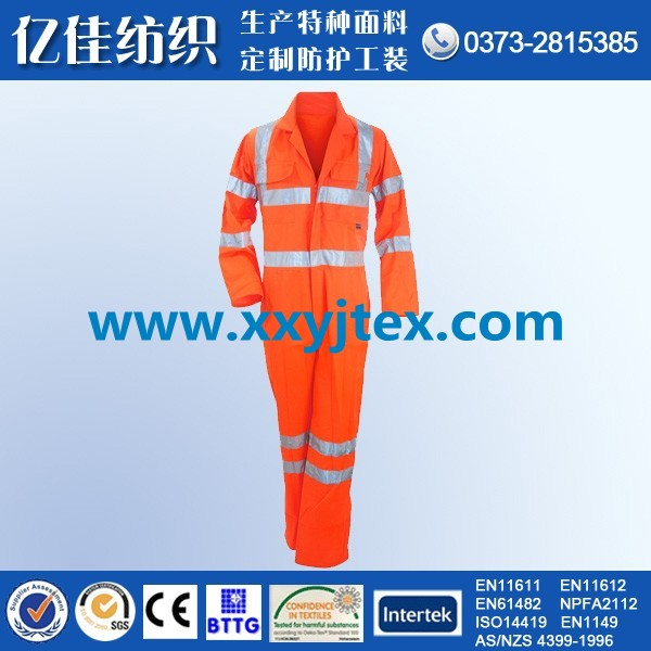 Wugang order 1000 pieces of flame retardant and anti static uniform clothing