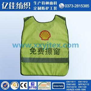 Tianjin Shell oil order reflective vest 500 pieces